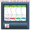 CH1000CCH1000C系列彩屏无纸记录仪