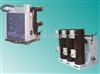 VS1-12户内手车式固封式高压真空断路器