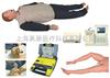 KAB/ACLS850急救训练模拟人