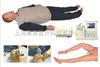 KAB/ALS800高级多功能急救训练模拟人(心肺复苏CPR与气管插管综合功能)