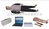 KAB/CPR600高级心肺复苏模拟人(计算机控制)