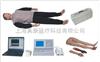 KAB/CPR500S大屏幕液晶彩显高级自动电脑心肺复苏模拟人