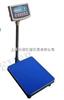 TCS江苏(60kg 75kg 100kg 150kg)带电脑接口电子秤