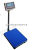 TCS量程200公斤带电脑接口电子秤