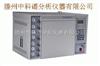 工业三联苯分析专用气相色谱仪