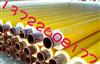 聚氨酯直埋保温管|聚氨酯常温发泡保温管