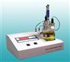 厂家直销WS-2A型微量水分测定仪