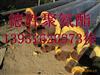 聚氨酯保温工程,聚氨酯管道保温工程,预制直埋管道