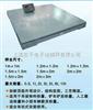 DBC上海电子地磅