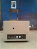 GSLQ-1100高温气氛管式炉