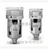 -SMCAMJ系列真空用分水过滤器,AMR3000-02SE2-R,原装SMC真空过滤器,SMC过滤器