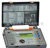 MMR-630|MMR-630微欧计|MMR-630微电阻计|MMR-630微欧表|上海如庆总经销