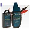LKZ-710|电缆路径仪LKZ-710|LKZ-710线缆测试仪|LKZ-710线缆查巡仪|上海如庆科技总经销