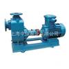 ZXBZXB防爆自吸泵|防爆型自吸式离心泵