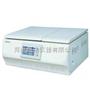 XZ21K-T高速冷冻离心机(台式)