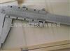 1500mm1.5米游标卡尺,1.5米卡尺,上海1.5米卡尺,1500mm卡尺批发