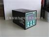 QEC92工业废水电导率仪  QEC92