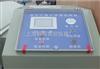 YSYW-90B温湿度盐雾箱