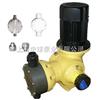 GBGB系列精密计量泵|GB隔膜计量泵