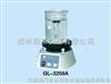 GL-3250A磁力搅拌器(进口元件)