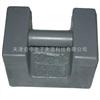 HZ砝码,M2等级砝码__10公斤铸铁砝码__天津砝码货到付款