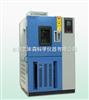 HLB-50高低溫試驗箱