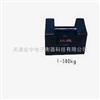 HZ-5KG砝码,5公斤铸铁砝码——5KG标准砝码(天津砝码价钱)
