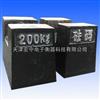HZ-200KG铸铁砝码,200公斤铸铁砝码::200KG砝码::200千克砝码