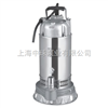 QDXQDX不锈钢潜水泵|不锈钢单相潜水泵|小型浮球潜水泵