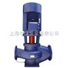 SLBSLB便拆式立式双吸泵|立式单级双吸离心泵|大流量离心泵