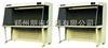HS-1300/HS-1300U双人单面水平洁净工作台