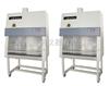 BHC-1300ⅡA2生物安全柜