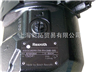 -BOSCH-REXROTH轴向柱塞泵,A2F012/61R-VPB06,德国力士乐轴向柱塞泵