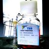 TBD2012ESCM人胚胎干细胞无血清培养液