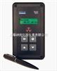 PRM-8000 Z新專業型高精度數字式核輻射檢測儀