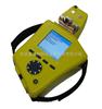 FluidScan 1000手持式红外光谱仪