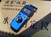 JT-T提花布回潮率测量仪 服装面料水份检测仪 人造革湿度测试仪