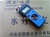 JT-T服装湿度测试仪