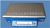 DT60K電子天平儀器