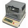 GP-600E電子密度計GP-600E