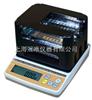 橡膠密度計GP-300EW