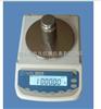 DT1200堪比進口天平 分析天平 實驗室儀器