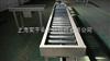 TCS150kg在线输送带电子秤