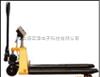 YCS1吨手动液压叉车秤,长春1.5吨电子叉车秤价格