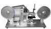 SG-7IBBrca纸带耐磨测试仪