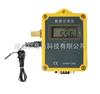 KPR-20H耐高溫的溫濕度記錄儀