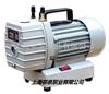 XZ-1小型真空泵|XZ-0.5旋片式真空泵