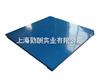 单层小地磅的维修!上海勤酬不锈钢电子地磅