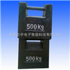 HZ-50KG铸铁砝码,五十公斤铸铁砝码(青海50KG都没售价)