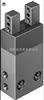 1254039-HGPS-06-A (替换174815-HGP-06-A德国费斯托FESTO平行气爪,FESTO气爪